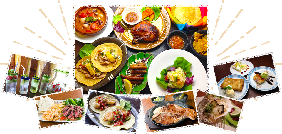 メキシコ料理とは